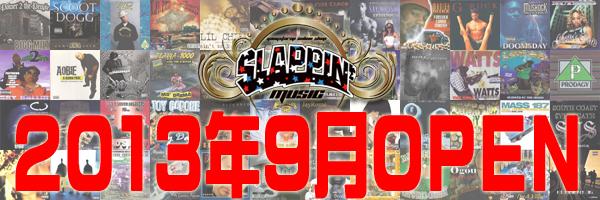 slappin_home