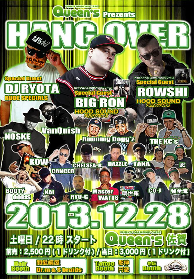 2013_12_28