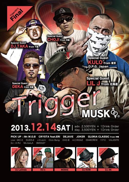 trigger_12_14