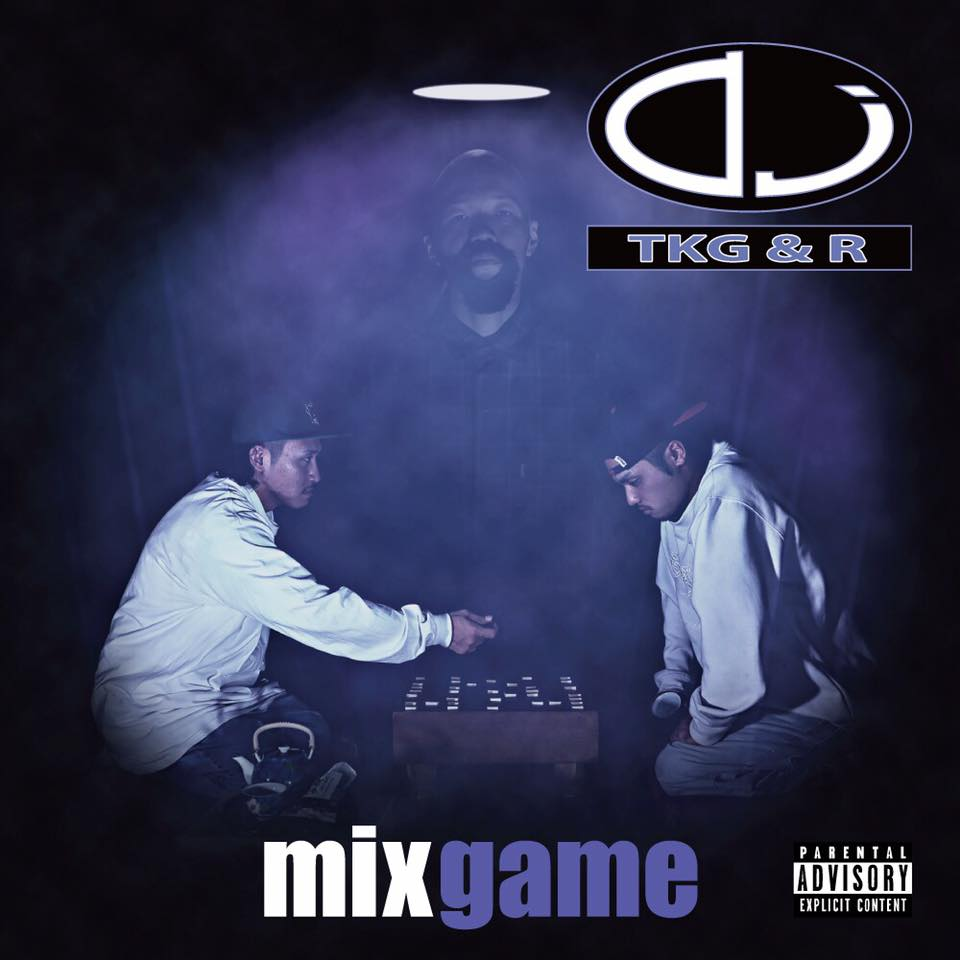 mix-1053
